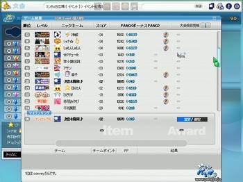 第四回SC最強決定戦03.jpg
