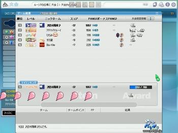 pangya_177.jpg