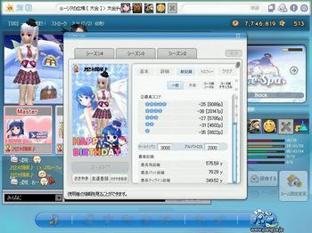 HIO3000&ALB2000同時達成♪.jpg